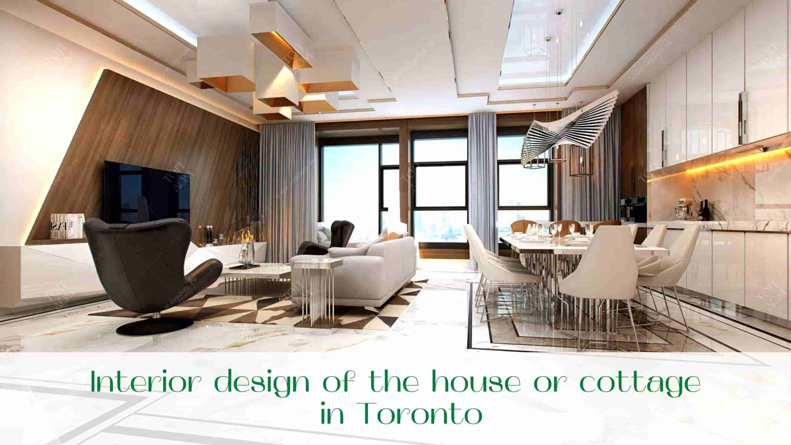 image-All-about-interior-design-of-the-house-or-cottage-in-Toronto-and-Ontario