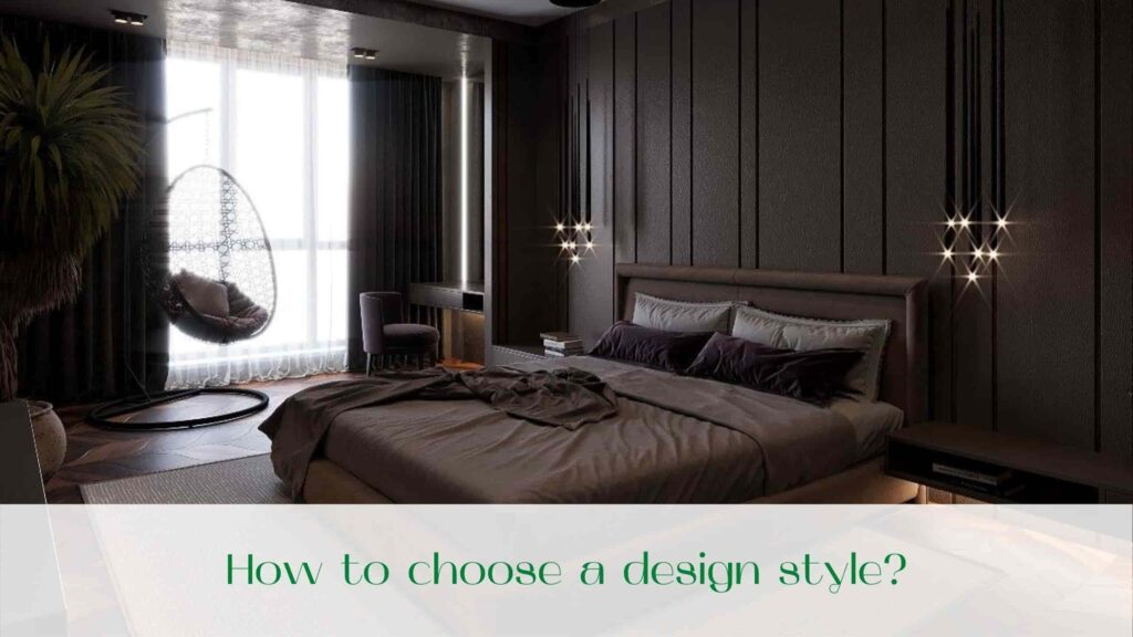 image-How-to-choose-a-design-style