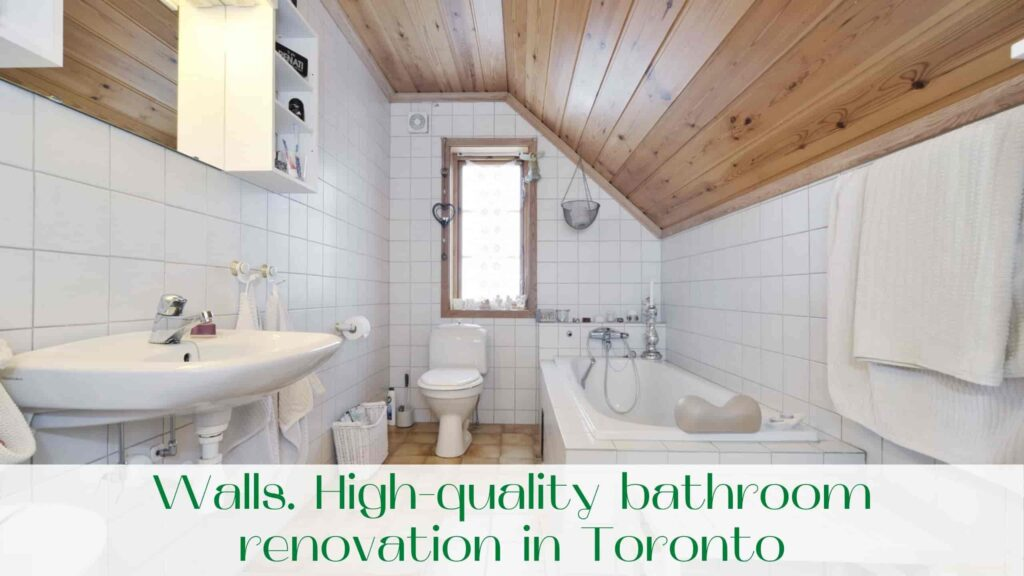 image-Walls-High-quality-bathroom-renovation-in-Toronto-min