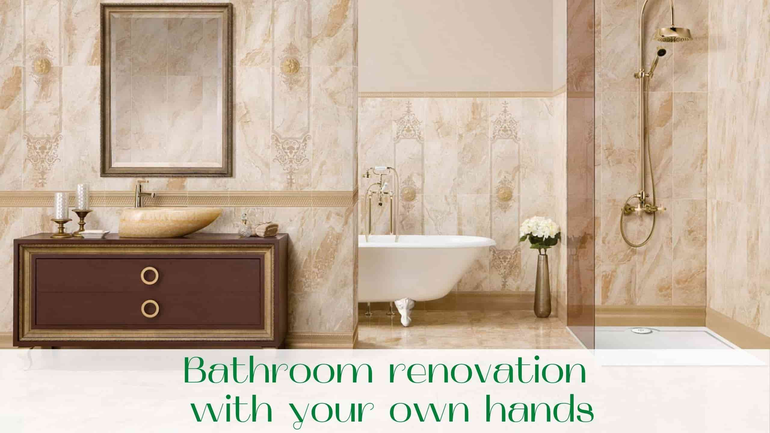 image-bathroom-renovation-with-your-own-hands-min